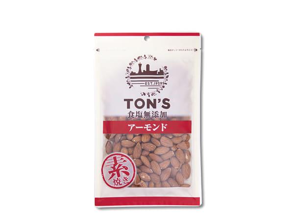 食塩無添加 アーモンド 230g (大袋)