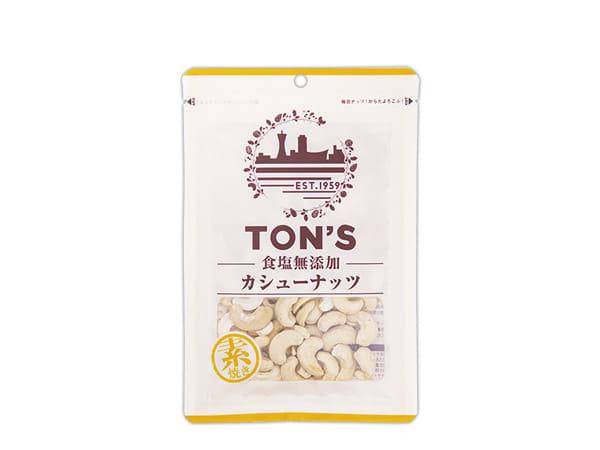 食塩無添加 カシューナッツ 75g