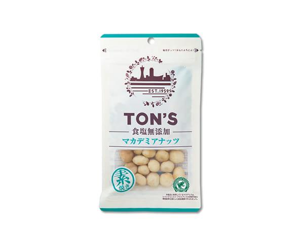 食塩無添加 マカデミアナッツ 45g