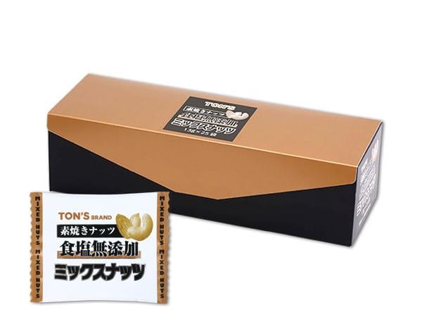 素焼きミックスナッツ 13g×25袋
