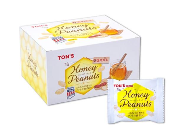 ハニーピーナッツ 13g×30袋