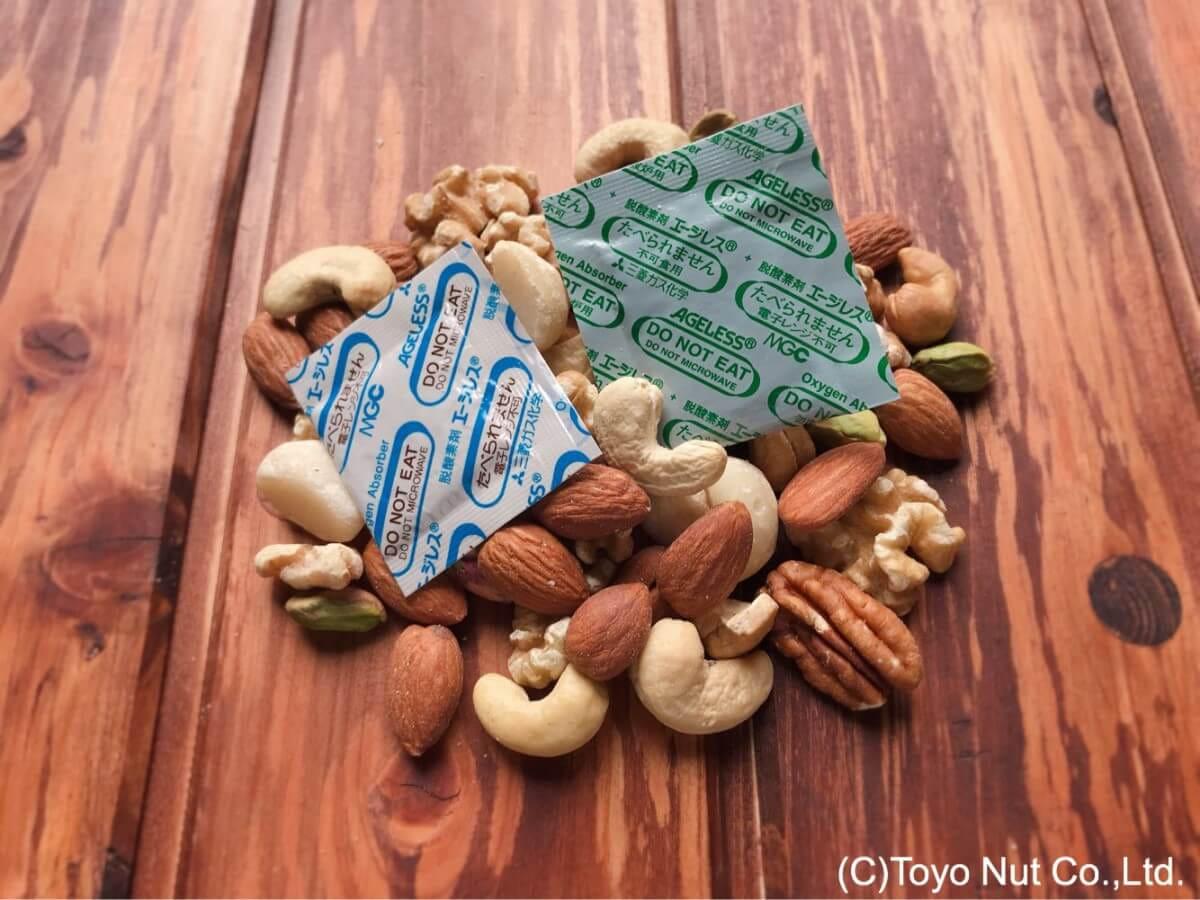 ナッツの美味しさを守る品質保持剤のおはなし