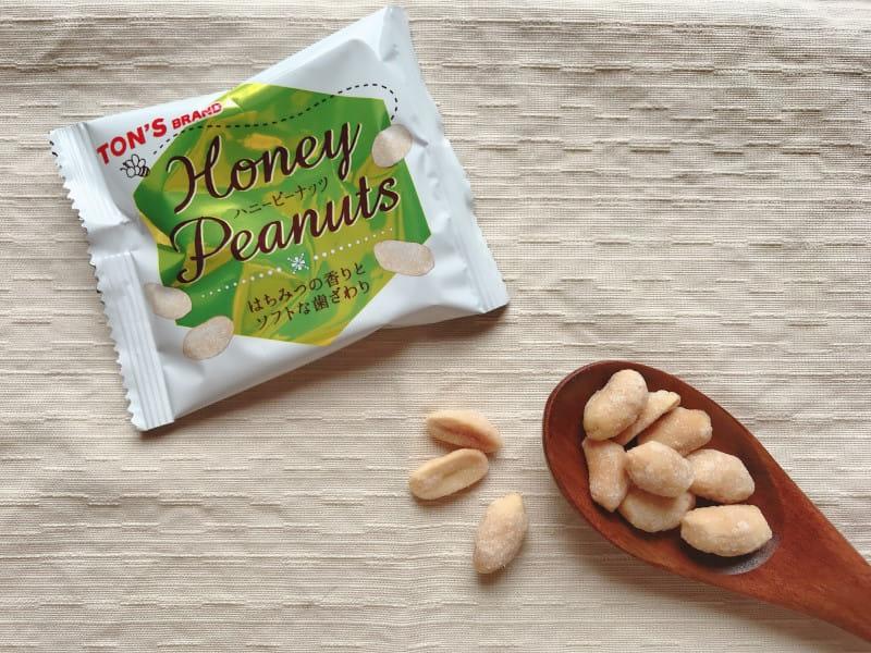 食べ過ぎ防止におすすめ!食べきりサイズのナッツドライフルーツ7種類 ハニーピーナッツ